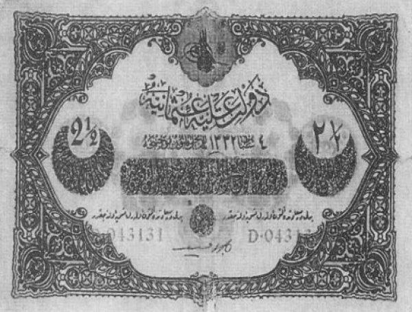 İlk Osmanlı bankası: Bank-ı Dersaadet #4