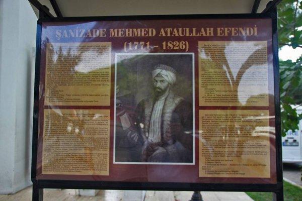 Osmanlı hekimi Atâullah Efendi nin akılalmaz ölümü #5
